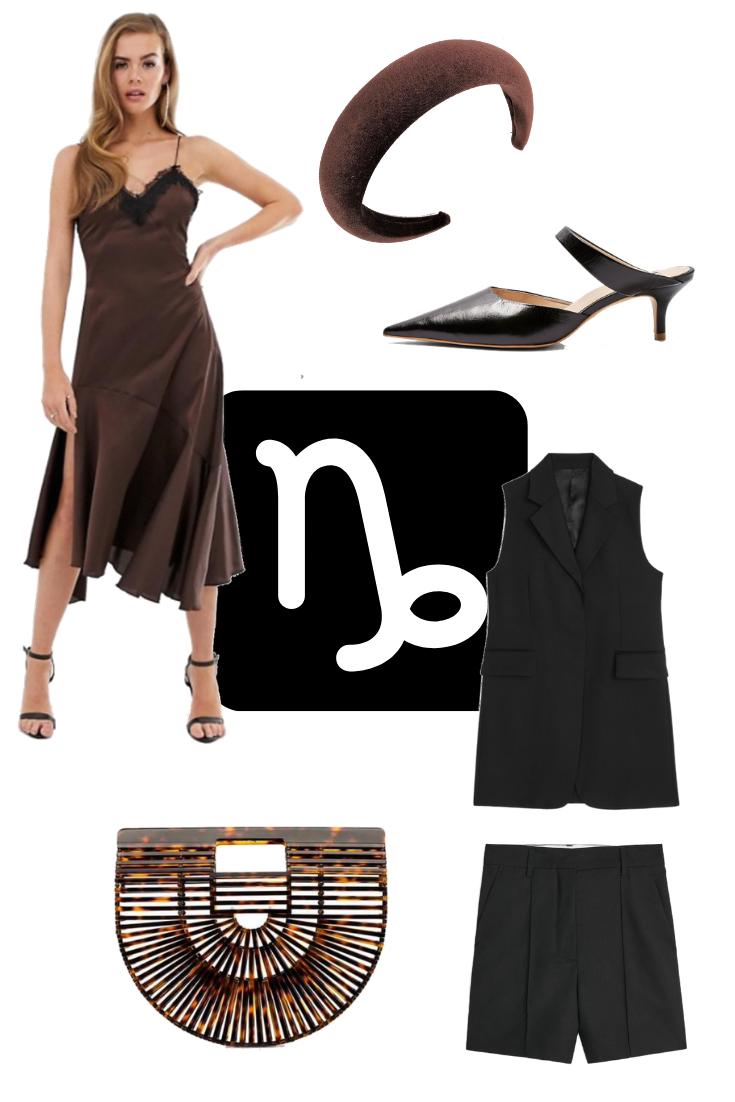 capricorn fashion